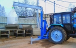 Стрела навесная тракторная СНТ-1