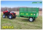 Полуприцеп самосвальный тракторный ПСТ-1,5. Фирма-производитель: Бобруйскагромаш